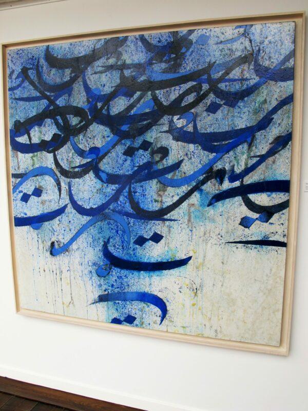 Sans Titre 3, Noureddine Chater, 2015