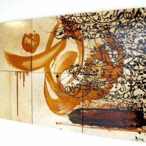 Sans Titre 3, Larbi Cherkaoui, 2015
