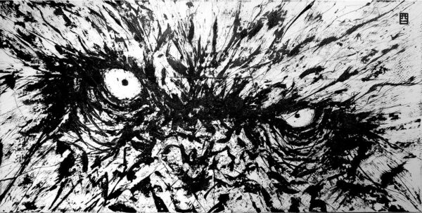 Rage #03, Antoine Bertrand, 2016